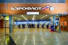 机场国际sheremetyevo 库存照片