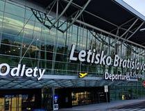 机场在布拉索夫 库存图片
