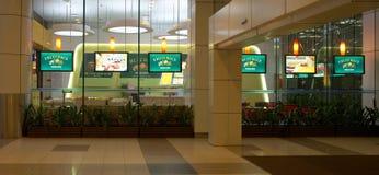 机场果子大厅界面珠海 免版税图库摄影