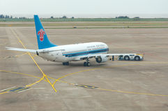 机场终止珠海 免版税库存图片