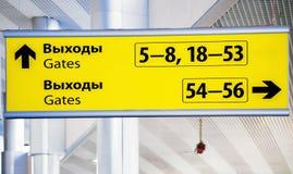 机场给指南装门 免版税图库摄影