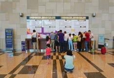 机场changi国际 免版税图库摄影