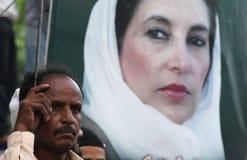 杀害巴基斯坦 免版税图库摄影