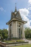 杀害领域,柬埔寨 免版税图库摄影