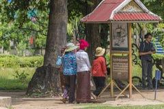 杀害领域,柬埔寨 库存图片
