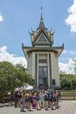 杀害领域,柬埔寨 免版税库存照片