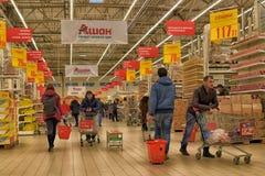 杂货店超级市场 免版税库存图片