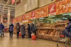 杂货店超级市场 库存照片