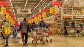 杂货店超级市场 免版税图库摄影