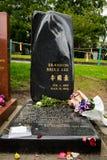 李国豪Lakeview公墓墓地 库存图片
