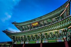 李氏朝鲜朝代景福宫宫殿-汉城 库存照片