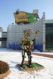 村川 动画博物馆  30更改的卫兵7月韩国国王好朋友s汉城南部 库存照片