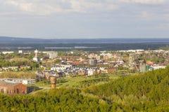村庄和前煤矿区域 库存照片