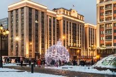 杜马的大厦的看法在Chri期间的莫斯科 库存照片