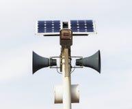 束报告人和太阳能电池 库存照片