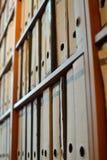杠杆曲拱文件 免版税图库摄影