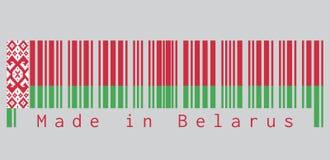 条形码设置了白俄罗斯旗子的颜色,红色在与一个红色装饰样式的绿色在灰色背景 向量例证