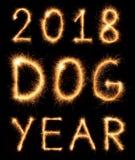 2018条狗年字法得出与孟加拉闪闪发光 库存图片
