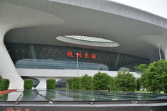 杭州东火车站 图库摄影