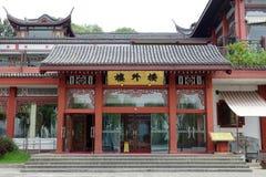 杭州的著名Louwailou餐馆 图库摄影