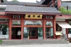 杭州的著名Louwailou餐馆 免版税库存照片