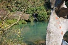 杭州Jiuxiyanshu风景  免版税库存图片