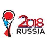 杯和题字, 2018年,俄罗斯,传染媒介 皇族释放例证