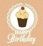 杯形蛋糕生日设计 免版税图库摄影