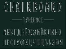 黑板字体,在有木炭俄语字母的委员会写的现代字体,斯拉夫语字母 库存例证
