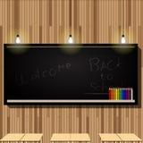 黑板教室 免版税库存图片