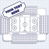 板料的曲棍球体育场在笼子 免版税库存照片