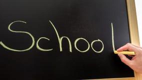 黑板的词学校 免版税库存图片