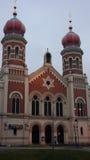 极大的犹太教堂 库存图片