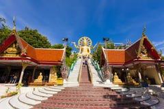 极大的菩萨samui泰国 免版税图库摄影