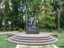1905结构上编译纪念碑 免版税库存照片