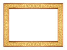 构成查出的图象白色 免版税库存照片