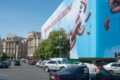 结构有历史的kyiv博物馆室外乌克兰 05 05 2017年 社论 修造和在的汽车 图库摄影
