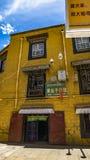 结构西藏 库存照片