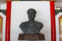 林则徐雕象在林则徐纪念博物馆,澳门,中国 免版税库存图片
