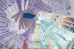 林吉特马来西亚的基本的货币单位 免版税库存照片