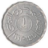 1枚也门里亚尔硬币 库存图片