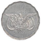 1枚也门里亚尔硬币 免版税库存照片