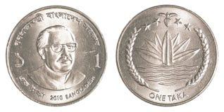 1枚孟加拉国的塔卡硬币 免版税库存图片