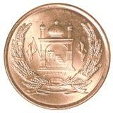1枚阿富汗阿富汗尼的硬币 免版税库存照片