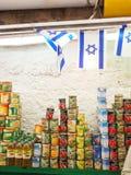 果子和Veg在以色列市场上 免版税库存照片