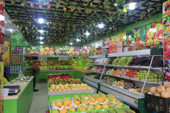 果子商店 免版税图库摄影