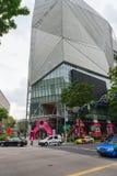 果树园中央, Singapor大胆,超现代建筑学  免版税库存图片