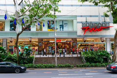 果树园点购物中心在中央Singa的重要商业区域 库存图片
