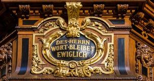 柏林大教堂的圆顶 免版税库存照片