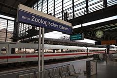 柏林火车站 库存图片